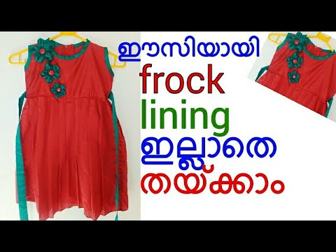 Video Frock cutting and stitching Malayalam Part 1 download in MP3, 3GP, MP4, WEBM, AVI, FLV January 2017