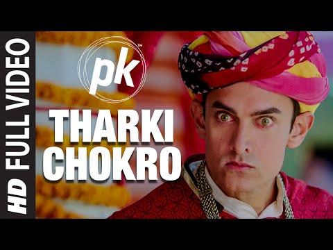 'Tharki Chokro' FULL VIDEO Song | PK | Aamir Khan, Sanjay Dutt | T-Series