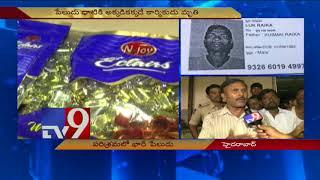 One killed as Boiler blast in Chocolate factory - TV9