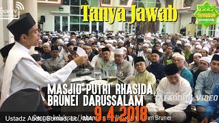 Video Tanya Jawab Kajian di Brunei Darussalam 9.4.2018 - Ustadz Abdul Somad, Lc. MA MP3, 3GP, MP4, WEBM, AVI, FLV September 2018