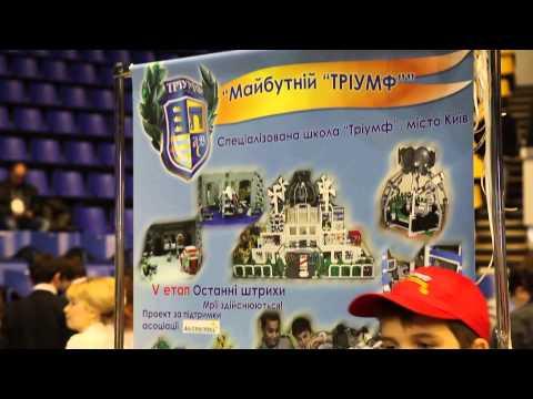 Robotika 2013  V Всеукраїнський фестиваль робототехніки