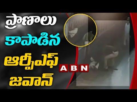 CCTV Footage | RPF constable saves passenger slips and falling from train | Karnataka