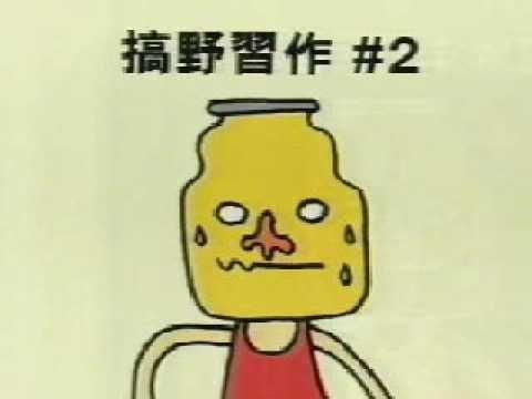 香港廣告: san miguel生力清啤(攪乜叉電器) ...
