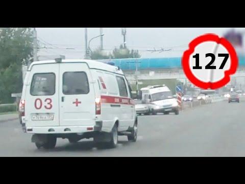 Car Crash Compilation #127 || Подборка ДТП и Аварий Октябрь 2014