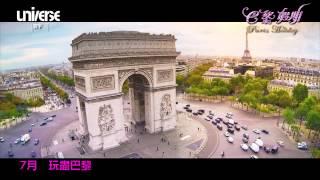 Paris H0liday   7   23