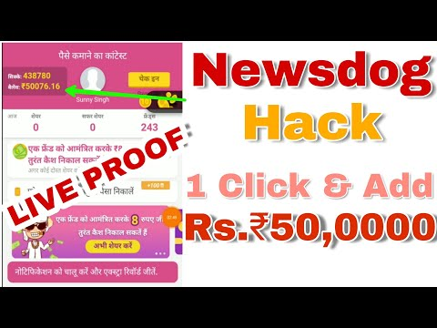Newsdog App Hack !! 1 Click = ₹50,0000 Paytm Cash !! 100% Working