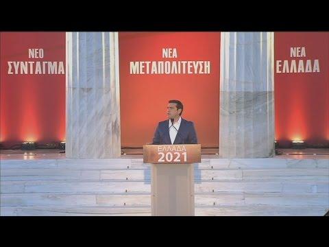 """""""Ευρύ, ανοικτό και γόνιμο διάλογο για το Σύνταγμα της νέας Ελλάδας"""""""