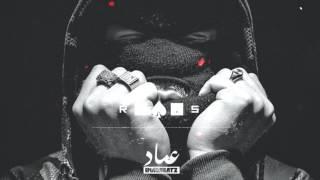 "Video Beat // instrumental Type Kalash Criminel x Kaaris - ""R.A.S""  ( prod by @IMadBeatz ) MP3, 3GP, MP4, WEBM, AVI, FLV Mei 2017"