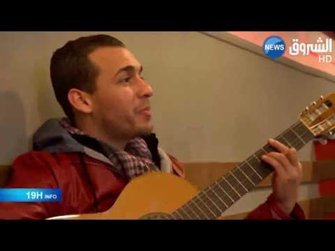 Quand El Zyar nous emmène à la découverte de la musique flamenco