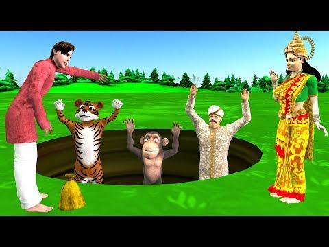 Goddess and Chandan Kahani - Funny Comedy Video हिंदी कहानिय Hindi Kahaniya