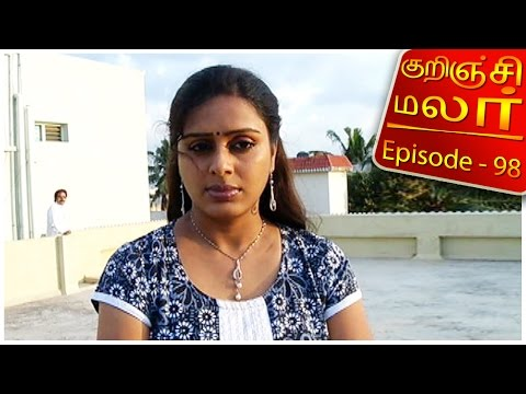 Kurunji-Malar-Epi-98-Tamil-TV-Serial-05-04-2016
