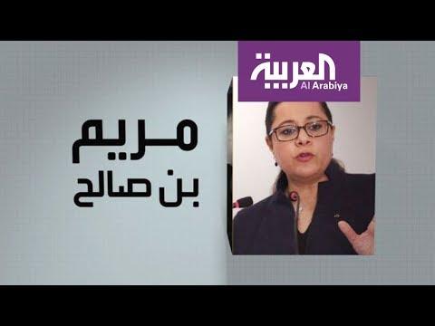 العرب اليوم - برنامج
