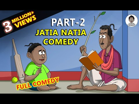 Jatia Natia Part 2 || Bapa Pua Comedy || Odia Cartoon Comedy