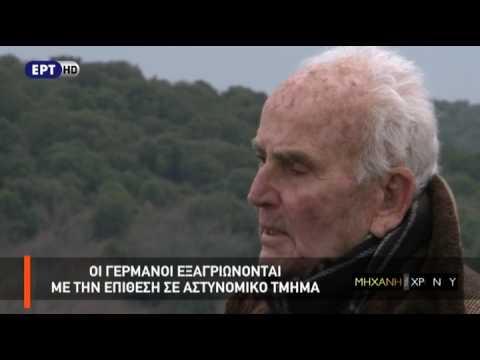 Η Μηχανή του Χρόνου - Τα άγνωστα ολοκαυτώματα της Μακεδονίας (видео)