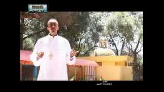 Ethiopian Orthodox Tewahedo Mezmur By Liqe Deacon Nebiyu Samuel