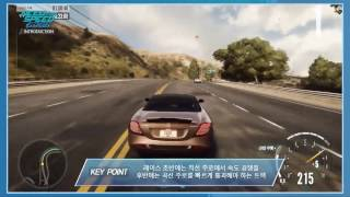 E-Sports Arena 4강 1경기 TEAM N vs TEAM F [NEED FOR SPEED™ EDGE], Need for Speed, video game