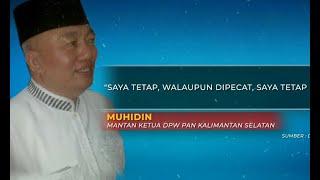 Video Dipecat PAN, Mantan Ketua DPW PAN: Saya Tetap Jokowi MP3, 3GP, MP4, WEBM, AVI, FLV Desember 2018