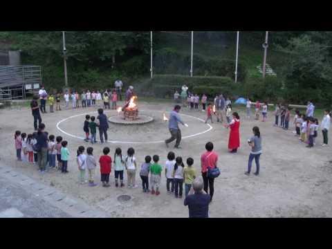 2016年度広島暁の星幼稚園 お泊り保育 キャンプファイヤー