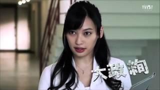 Nonton                            Kamen Teacher Trailer Film Subtitle Indonesia Streaming Movie Download