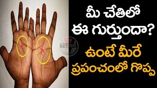 What If You Have Letter X On Your Hand?   What Do Lines On Palms Tell About Your Life?   Palmistry