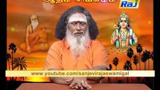 Subscribe & Stay connected : https://www.youtube.com/channel/UCo6XUuu19Kh1WCorvh-3vQA?sub_confirmation=1Athma Sangamam  DT 22-07-2017.....................For More Videos Visit : http://www.rajtvnet.in/Subscribe & Stay connected : https://www.youtube.com/channel/UCo6XUuu19Kh1WCorvh-3vQA?sub_confirmation=1Also Stay Tuned with us on :-Google Plus - https://plus.google.com/u/0/106281398516203473574Category : Film & AnimationLicense : Standard YouTube License    Category        People & Blogs     License        Standard YouTube License