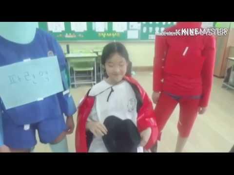 서울오륜초등학교