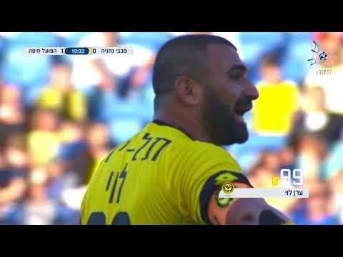 מחזור 34 | המשחק המלא: מכבי נתניה - הפועל חיפה 1:2