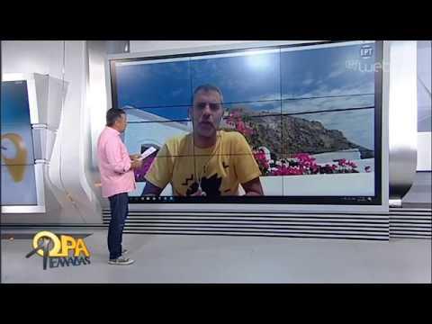 Η Σκύρος παίζει… Reggae! | 16/07/2019 | ΕΡΤ