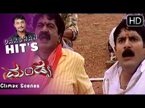 Darshan Super Last Climax Scenes   Kannada Scenes   Mandya Kannada Movie   Rakshitha
