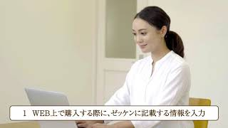 CATCH株式会社様サムネイル