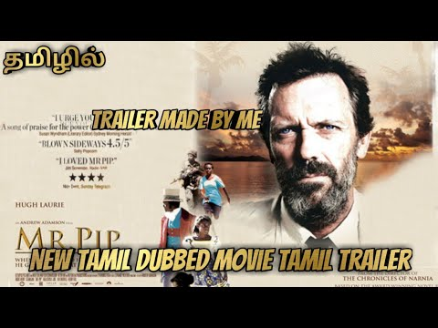 Mr.PIP Tamil Trailer .Made By Me