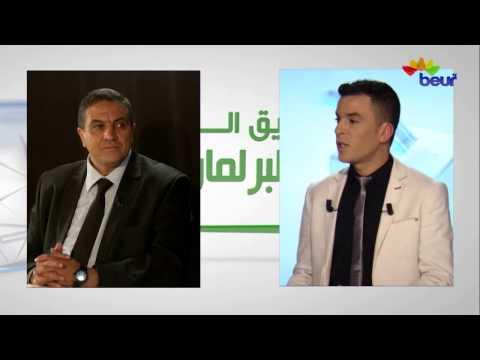 حصة » على انفراد » تستضيف الدكتور بلعيد عبد العزيز للحديث عن تشريعيات 2017
