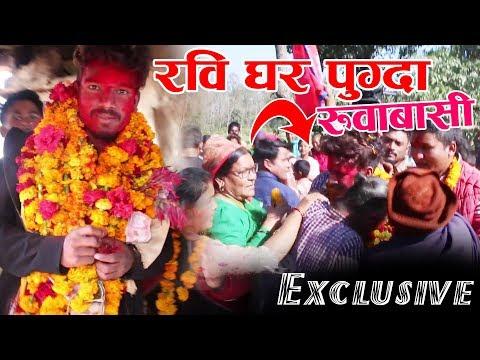 (रविलाई हिजो आमाले यसरी रुदै स्वागत गरिन-आजै सवैलाइ रुवाउदै संसार छोडिन   Rabi Oad   Nepal Idol - Duration: 13 minutes.)