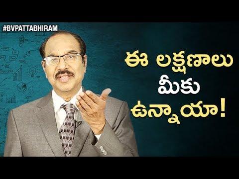 Habits That Every Leader Must Break   Motivational Videos   Personality Development   BV Pattabhiram