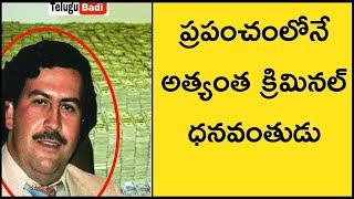 Video Top 15 Facts About Pablo Escobar   Interesting Facts in Telugu   Telugu Badi MP3, 3GP, MP4, WEBM, AVI, FLV Oktober 2018