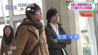 Nonton 20140917『MIRACLE デビクロくんの恋と魔法』花絮&新聞報導 Film Subtitle Indonesia Streaming Movie Download