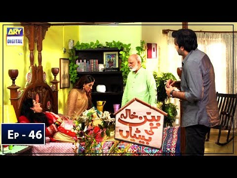 Babban Khala Ki Betiyan Episode 46 -26th May 2019 - ARY Digital Drama