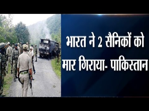 PM Modi calls-up meeting over continous ceasefire violation by Pakistan
