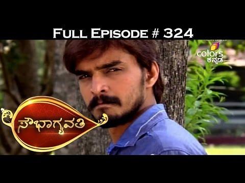 Sowbhagyawathi-29-02-2016