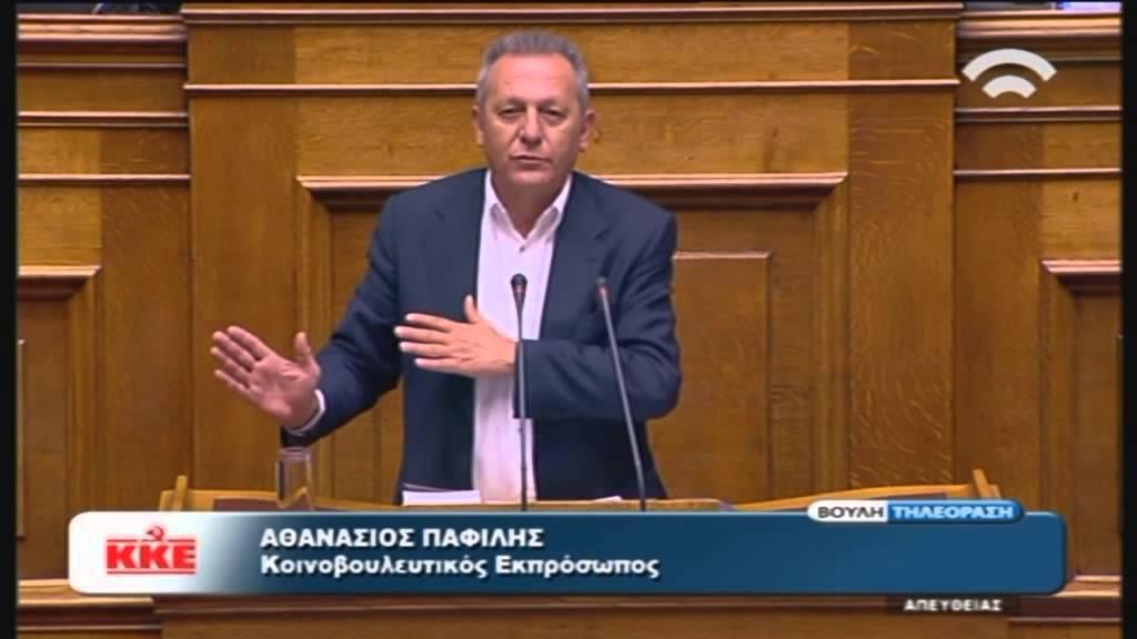 Ομιλία Θ.Παφίλη (Κοιν. Εκπρ. του ΚΚΕ) στη συζήτηση για διεξαγωγή Δημοψηφίσματος (27/06/2015)