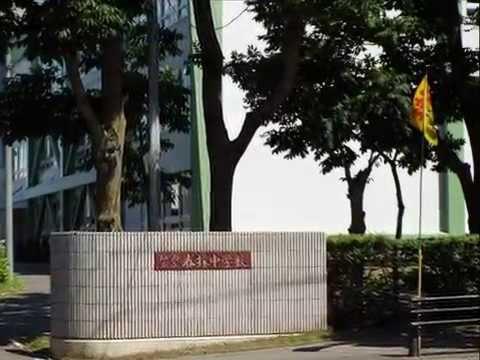 釧路・学校周辺風景 ⑮ 春採中学校