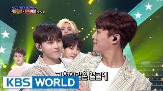 HIGHLIGHT - Plz Don't Be Sad | 하이라이트 - 얼굴 찌푸리지 말아요 [Music Bank / 2017.06.30]