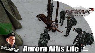 Arma 3 Aurora Altis Life.Группировка SV-team.Патрулируем ♛♛♛ Полковник...