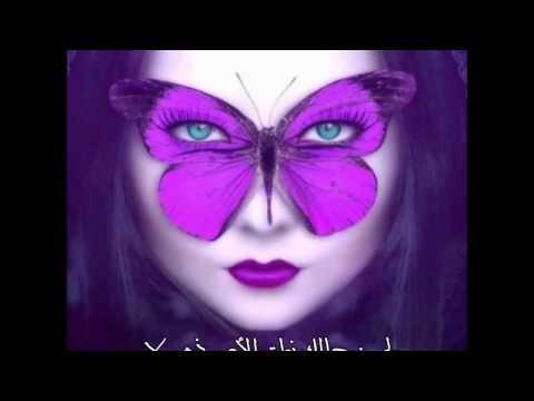 بهاء الفراشة -  أجمل قصيدة في وصف المرأة