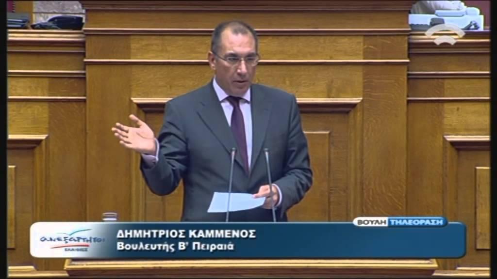 Πολυνομοσχέδιο: Ομιλία Δ.Καμμένου (Ειδ.Αγ.ΑΝΕΛ)(16/10/2015)