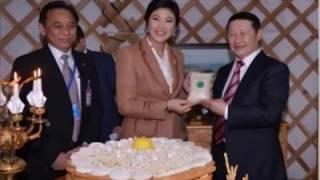 ThaiPM Yingluck Shinawatra Mongolia 2013.