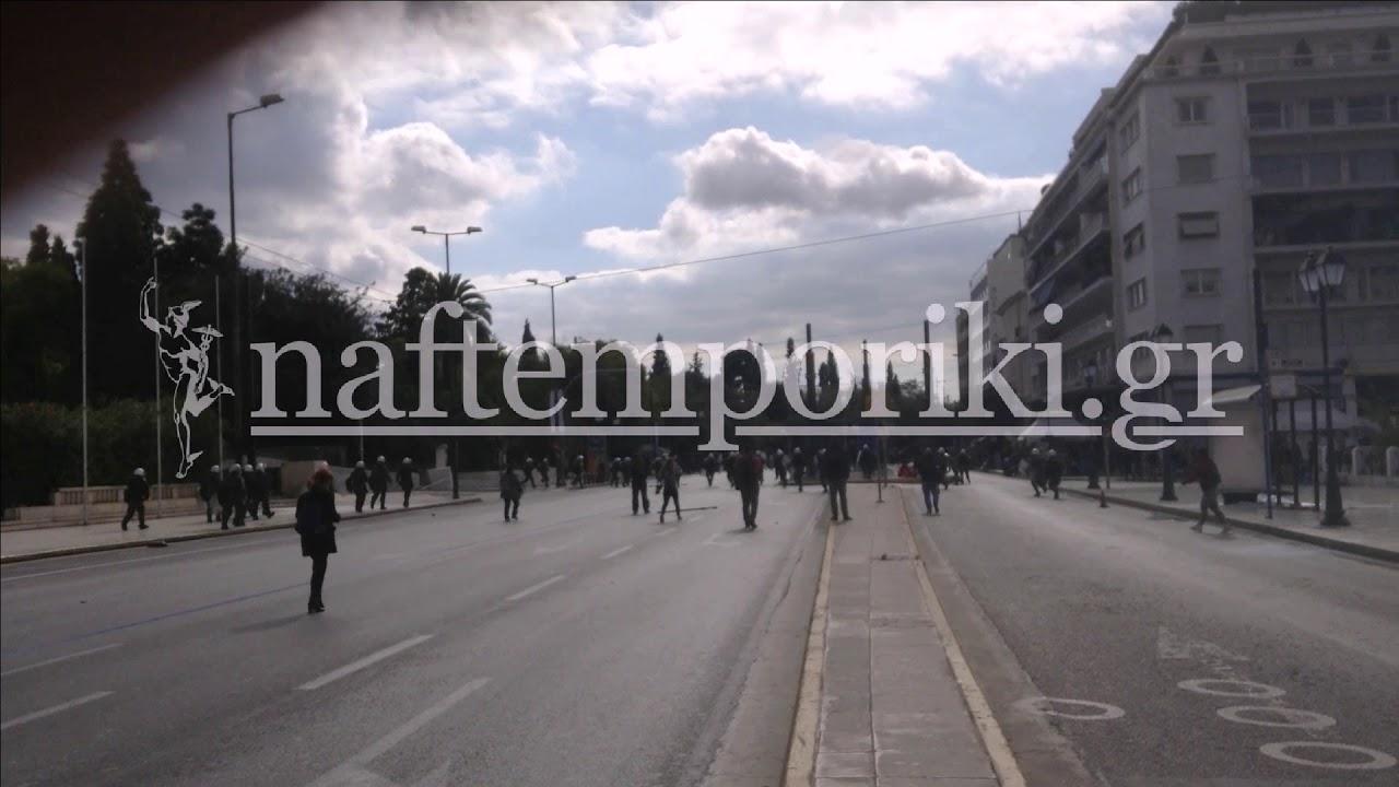 Σύνταγμα: 'Ενταση στο μαθητικό συλλαλητήριο