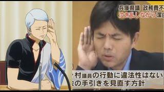 Nonton New Gintama Season 2015 Mocks Bawling Japanese Politician Ryutaro Nonomura   Weird Japan Film Subtitle Indonesia Streaming Movie Download