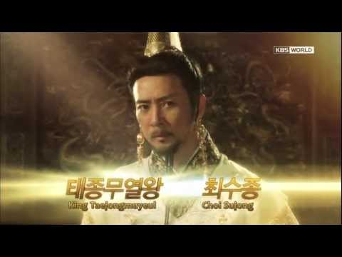 [trailer] Dream Of The Emperor (대왕의 꿈)
