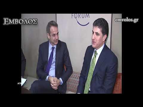 Video - Το σχόλιο του ΚΚΕ για την συνάντηση Μητσοτάκη - Γκουαϊδό